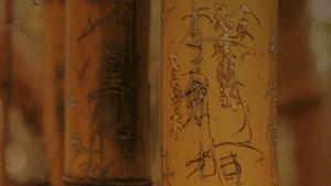 Livro de investigadora do IO em destaque na Revista Macau