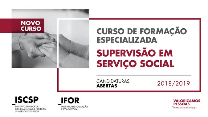 """Curso de Formação Especializada """"Supervisão em Serviço Social"""""""