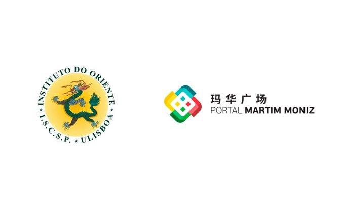 Em colaboração com o Instituto do Oriente e com o apoio do Portal Martim Moniz