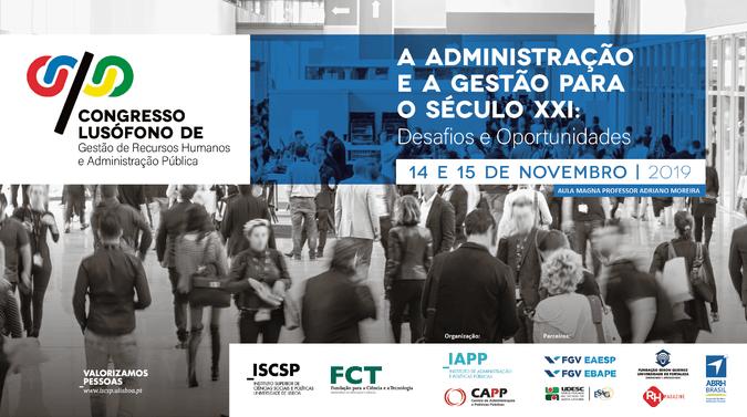 O V Congresso Lusófono de Gestão de Recursos Humanos e Administração Pública realiza-se nos dias 14 e 15 de novembro, no ISCSP.